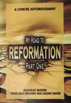 road to reformation